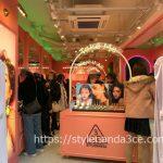 3CE・スタイルナンダ原宿店の行き方とアクセス方法を写真でナビゲート!