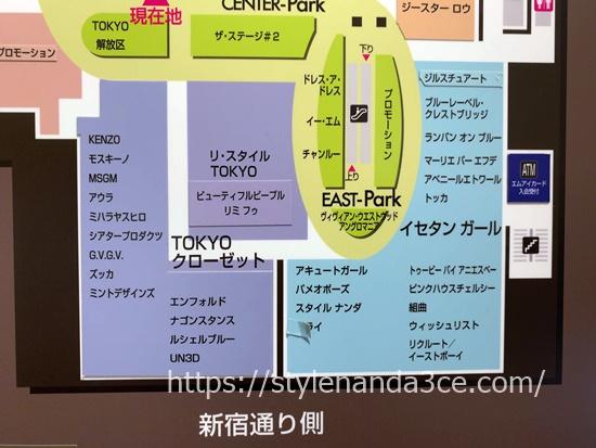 3CE・スタイルナンダ伊勢丹新宿店の行き方本館の三階